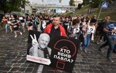 Kijeve draugai ir kolegos pareiškė pagarbą nužudytam žurnalistui Šeremetui