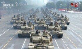 Kinijos karinis paradas