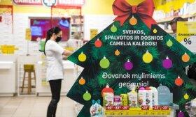 Ką išrinkti artimiesiems, kad dovanos prisidėtų prie jų sveikatos?