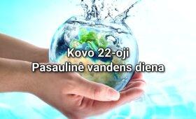 4 vandens rūšys, kurias dažnai painiojame: vieno iš jų pataria nepadauginti