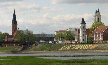 Kaunas, Lietuva, lietuvybė, Aleksoto tiltas