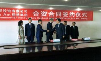 """""""AviaAM Leasing"""" sutarties pasirašymas su """"HNCA"""""""