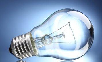 Elektros lemputė