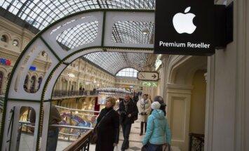 Apple produktų parduotuvė Rusijoje