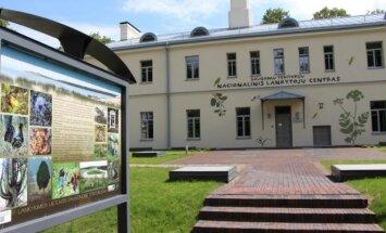 Saugomų teritorijų nacionalinis lankytojų centras