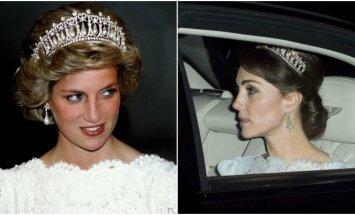 Princesė Diana ir Kembridžo kunigaikštienė Catherine