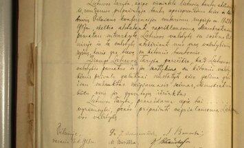 Berlyne surastas vasario 16-osios akto originalas