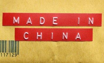 Made in China, kiniškos prekės