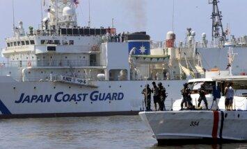 Japonijos pakrančių apsaugos patrulių laivas