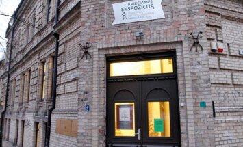 The Vilnius Gaon State Jewish Museum