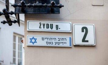 Lentelė Žydų gatvėje