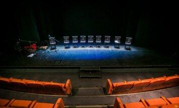Mažasis teatras