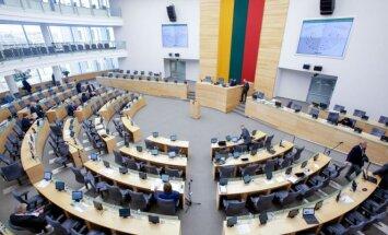 Seimo posėdžių salė