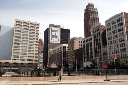 Detroitas bankrutavo