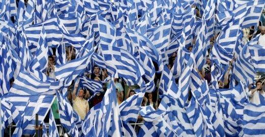 Graikija, Graikijos vėliavos