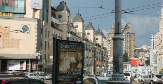 Diplomatas: Ukraina neturėtų baimintis bankroto