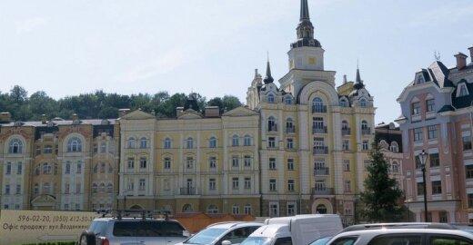 Ukrainos vyriausybė pritarė asociacijos su ES sutarties projektui