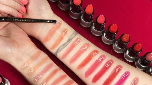 Rinkis atspalvį ir laimėk nuostabius MAKE UP FOR EVER lūpų dažus