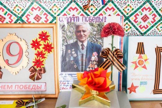 Simferopolio 1-oji gimnazija