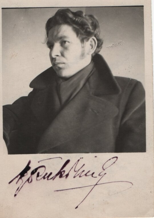 Kostas Kubilinskas, 1947 m.