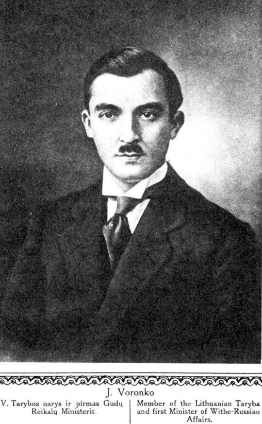Иосиф Воронко