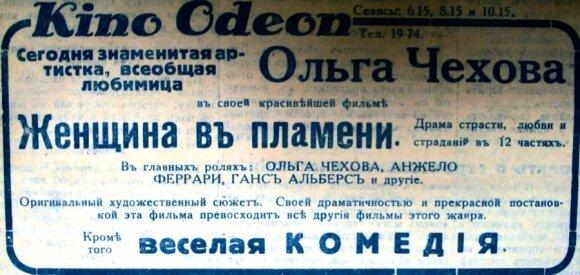 Реклама кинотеатра «Одеон»: Сегодня знаменитая артистка, всеобщая любимица Ольга Чехова в своей красивейшей фильме «Женщина в пламени страсти».