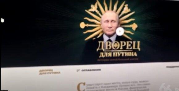 Директор Фонда борьбы с коррупцией: санкционное воздействие на друзей Путина может изменить решение по Навальному