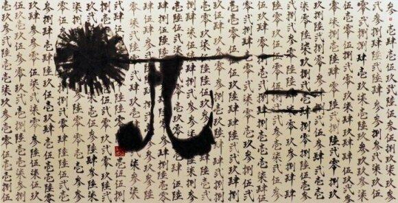 """Japonų tapytoja kviečia į parodą """"Stebuklo pojūtis"""""""