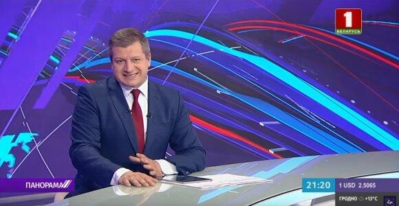 """Манипуляция: белорусский телевизионный канал сел в лужу с """"лагерями смерти"""" для беженцев в Польше"""