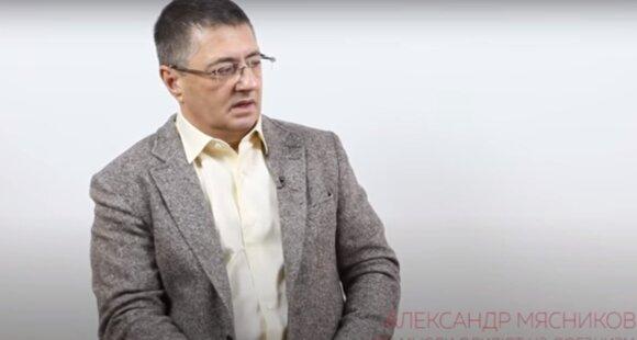 Aleksandras Miasnikovas