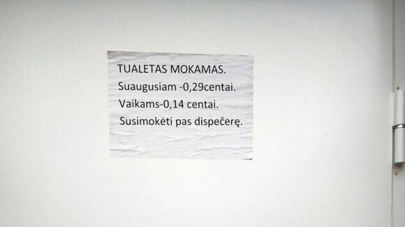 Rūtos Laurinaitienės nuotr.