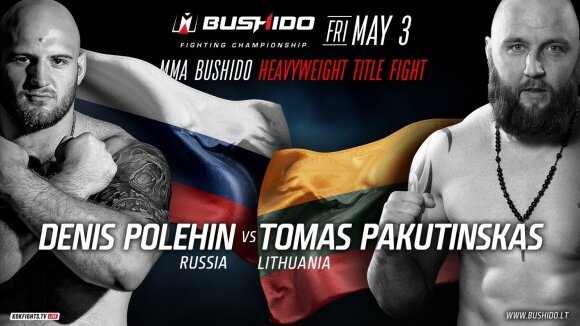 Denisas Polechinas ir Tomas Pakutinskas / FOTO: bushido.lt