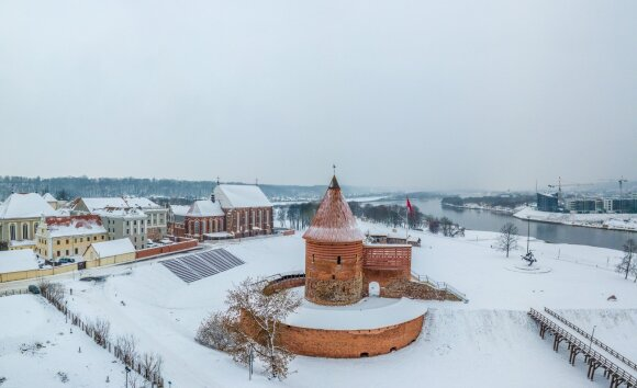 Šv.Jurgio Kankinio bažnyčios ir bernardinų vienuolyno ansamblis