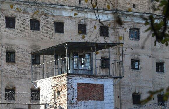 """Butyrka"" kalėjimas Maskvoje"