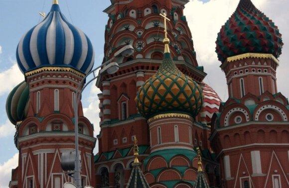 "<span style=""color: #ff0000;""><strong>Россия при Путине.</strong></span> Цель Кремля номер один"