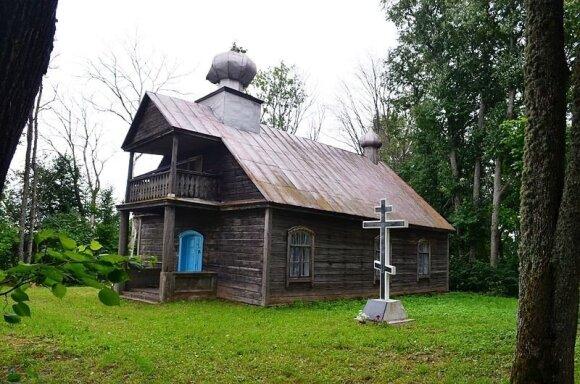 Церковь в Бобришках