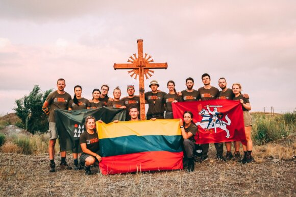 Misija Sibiras