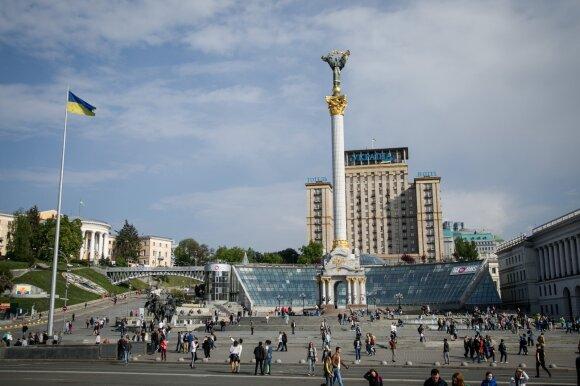Kijevas, Maidano aikštė