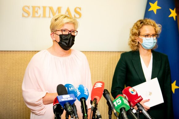 Ingrida Šimonytė, Aušrinė Armonaitė
