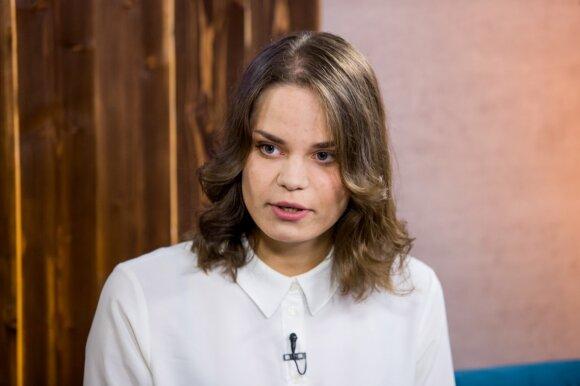 Sara Aškinytė