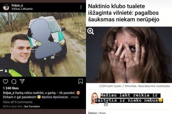 Печально прославившийся полицейский извинился перед девушкой: я против насилия в любом проявлении