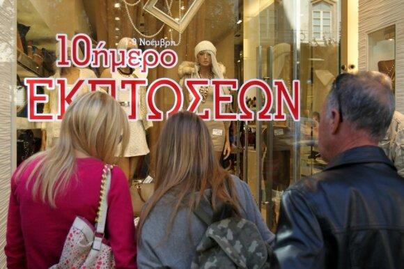 Apsipirkinėjimas Atėnuose