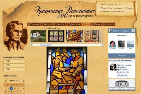 Литовец Донелайтис покоряет свою родину - Калининград