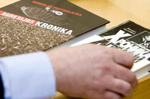 На перепутье культур: в Клайпедском университете вновь заговорят по-русски