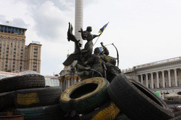 """Киев: беседа с казаком и поездка в """"логово бендеровцев"""""""