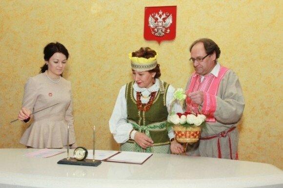 Юлия Кудиркайте и Александр Трифонов