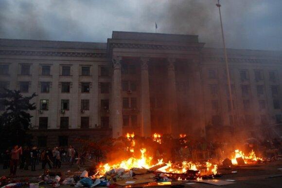 Пять лет пожару в Доме профсоюзов в Одессе