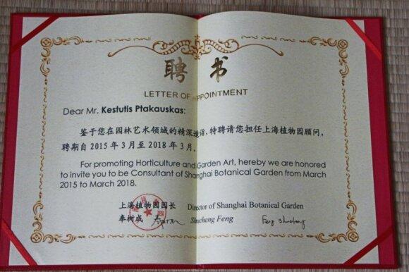 Lietuvis sukūrė tropinių augalų sodą didžiausiame Kinijos mieste