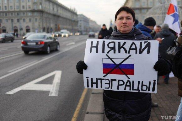 """В Минске протестовали против """"углубленной интеграции"""" с Россией"""