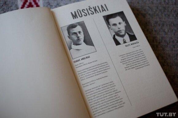 """Фото из книги """"Наши"""""""